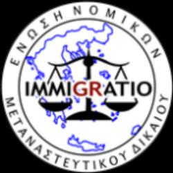 immigratio_logo_fb