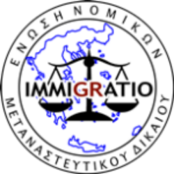 immigratio_logo_fb